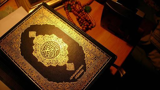 古兰经壁纸