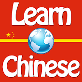 Quick and Easy Chinese Lessons
