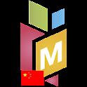 Método Martin Aprender Chino icon