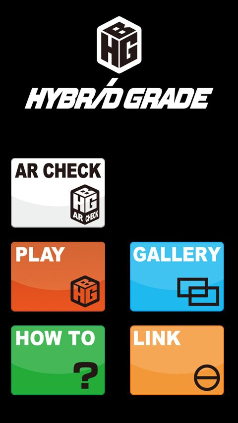 HYBRIDGRADE AR - screenshot