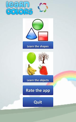 幼児のための色を学ぶ