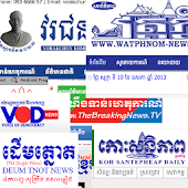 Khmer News Collection