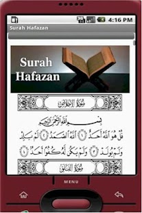 Surah Hafazan for Android - screenshot thumbnail