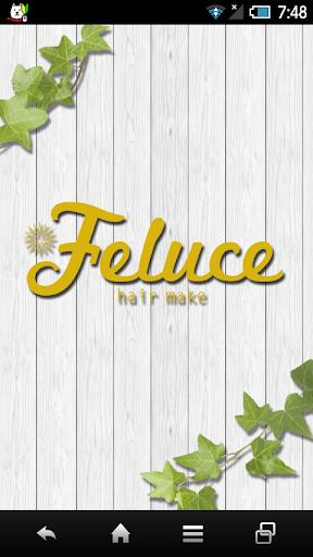 南砂町の美容室 hairmake~Feluce