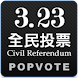 PopVote 323