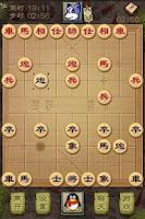 Screenshot of QQ中国象棋