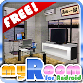 myRoom for Android [日本語版]