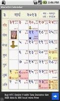 Screenshot of Hindu Calendar Marathi
