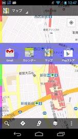 FlipLauncher Screenshot 3
