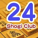 将棋倶楽部24 将棋対局対戦ゲーム icon