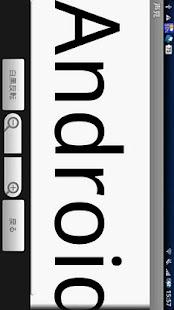 Voice Text Memo- screenshot thumbnail