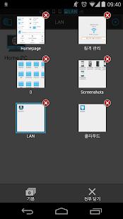 ES 파일 탐색기 - screenshot thumbnail