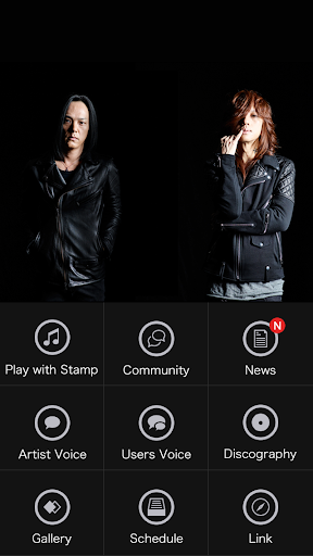黒夢公式アプリ