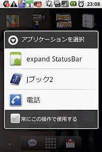 exsbar - screenshot thumbnail