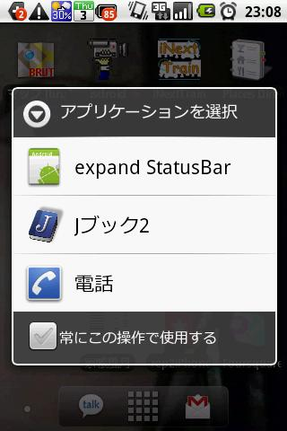 exsbar - screenshot