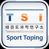 스포츠 테이핑