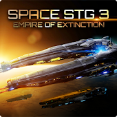 Space STG 3 - Empire