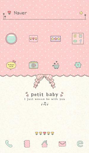 Petitbaby dodol theme
