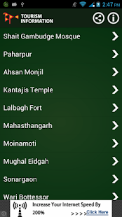 Bangladesh Tourism Corporation- screenshot thumbnail