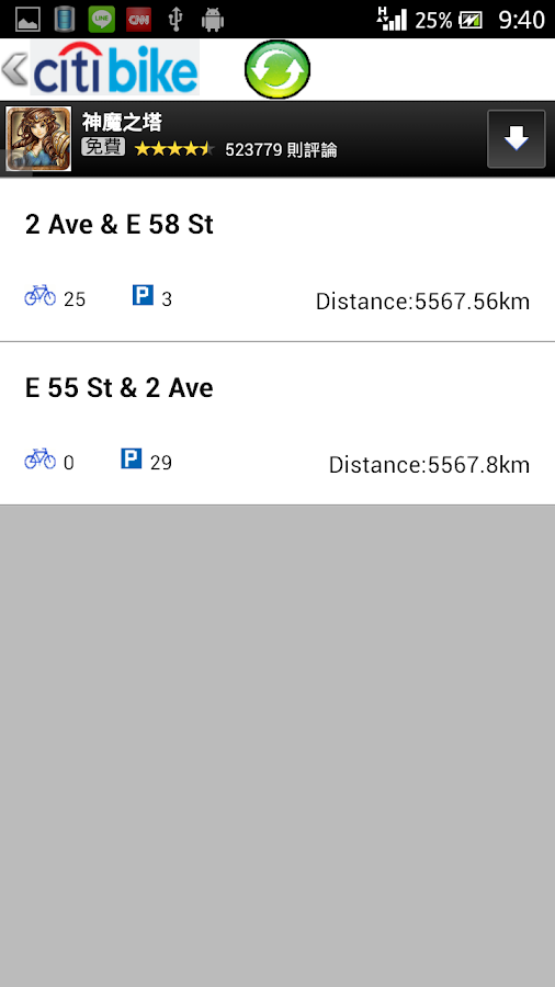Ez New York Bike Android Apps On Google Play