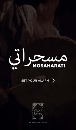 Mosaharati Drummer Alarm