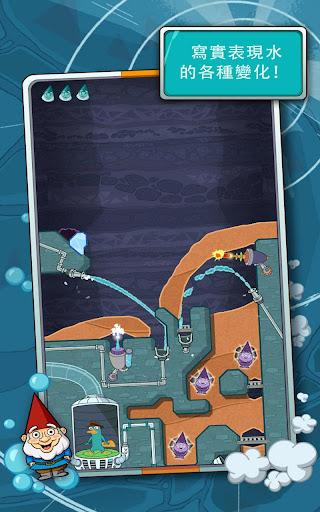 Where's My Perry? Free|玩解謎App免費|玩APPs