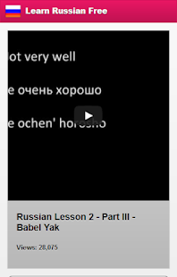 Learn Russian Free - screenshot thumbnail
