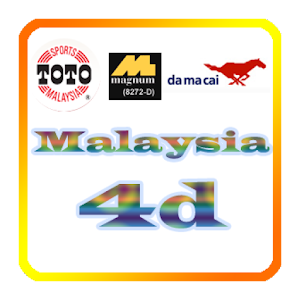 http://sporttoto4d.blogspot.com/2015/08/toto-6d-lucky-number.html