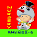 Nursery Rhymes Vol 6