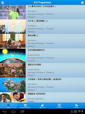 ETV - screenshot
