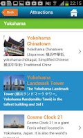 Screenshot of Yokohama Guide Map & Hotels