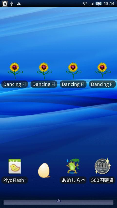 Dancing Sunflower - screenshot