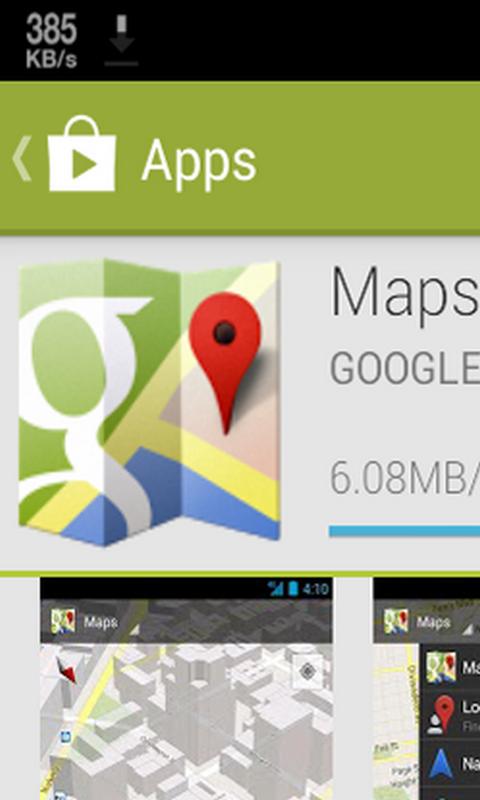 Internet Speed Meter - screenshot
