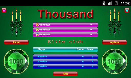 Тысяча 1000 - Thousand