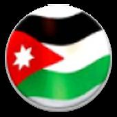 Jordan Tourism Guide
