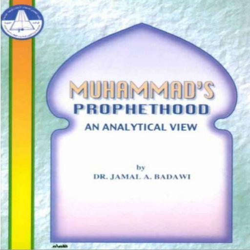 Muhammad's prophethood
