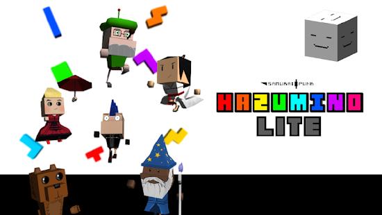 Hazumino Lite Screenshot 1