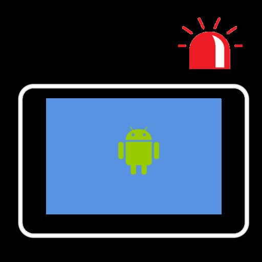 alarm protected Tablet 程式庫與試用程式 App LOGO-硬是要APP