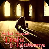 Solat Dhuha & Kelebihannya