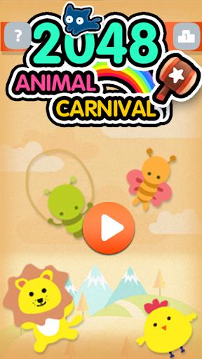 2048 Animal Carnival