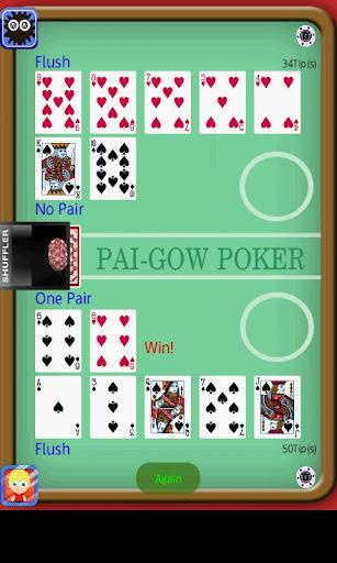 無料纸牌AppのMr.ウィルのパイゴウポーカー|記事Game