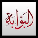 بوابة فلسطين الحكومية icon