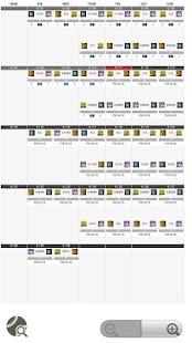 中華職棒賽程表