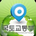 스마트 국토정보 logo
