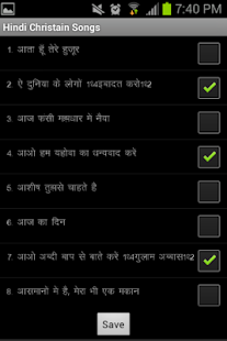 Hindi Christian Song Book- screenshot thumbnail