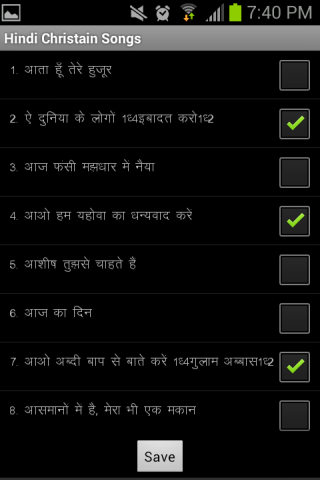 Hindi Christian Song Book- screenshot