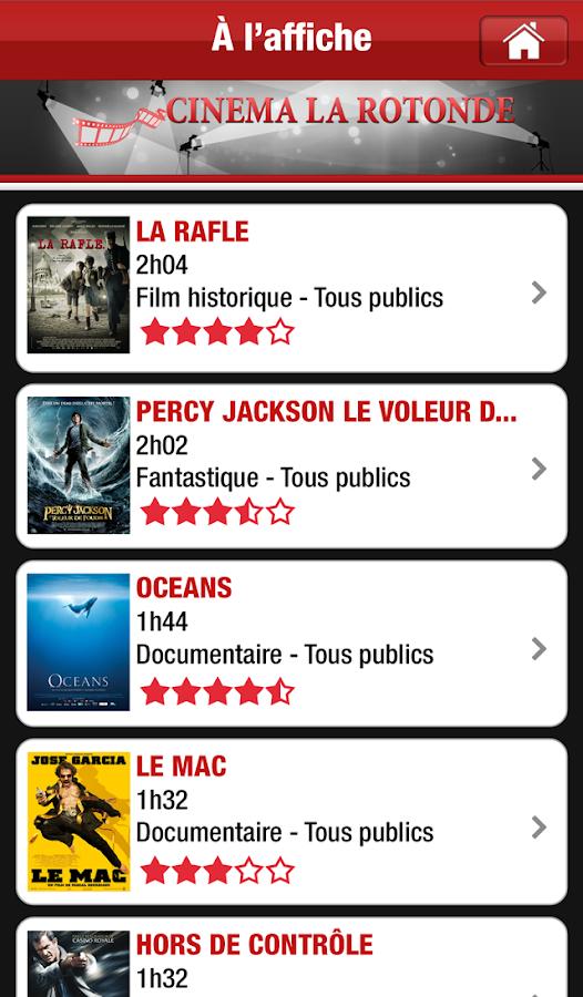Cinema A Etampes 55