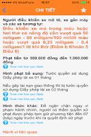 Screenshot of iThong