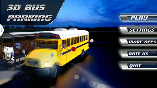 3D的巴士停车场