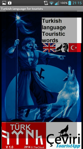 English Turkish language app